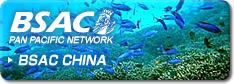 BSAC CHINA